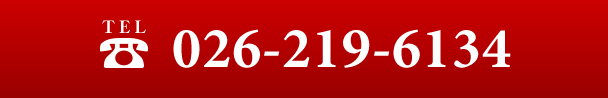 電話番号:026-476-2008