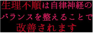 tsurai2
